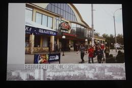 Moldova / Transnistria (PRIDNESTROVIE). Bendery .  -  Modern Postcard - Moldavie