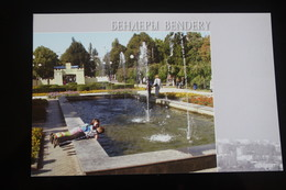 Moldova / Transnistria (PRIDNESTROVIE). Bendery .Fountain  -  Modern Postcard - Children - Moldavie