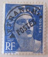 Timbre Préoblitéré YT N°103 12f Outremer Variété E Avec Crochet - 1893-1947