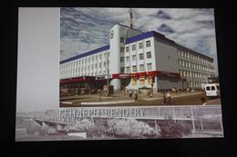 Moldova / Transnistria (PRIDNESTROVIE). Bendery . Supermarket -  Modern Postcard - - Moldavie