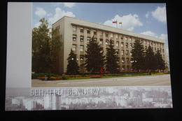 Moldova / Transnistria (PRIDNESTROVIE). Bendery . Administration -  Modern Postcard - Moldavie