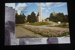 Moldova / Transnistria (PRIDNESTROVIE). Bendery .   Modern Postcard - Moldavie