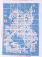 SCOUTS -  DENMARK - 1977- ST GEORGES GUILD SHEET OF 50 LABELS  ( FOLDED  )MINT NEVER HINGED - Scoutisme