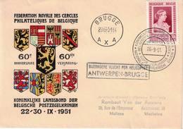Belgique, Antwerppen => Brugge Par Hélicoptère 1951, COB N° 864 Fondation Reine Elisabeth - Cartes Souvenir