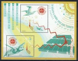 FSAT (TAAF), Solar Energy, Tromelin Island, 2019, MNH VF  Souvenir Sheet Of 2 - Unused Stamps