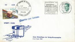 Belgique, Courrier Par Bateau Strepy-Bracquegnies => Houdeng, Canal Du Centre, 1985 COB N° 2177 - FDC