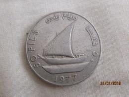 Yemen: 50 Fils 1977 (République Démocratique - Yémen Du Sud) - Yemen