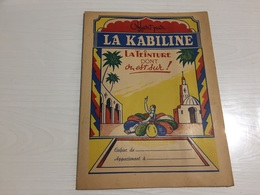 PROTÈGE CAHIER Ancien LA KABILINE LA TEINTURE - Protège-cahiers