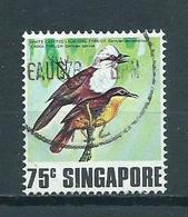 1978 Singapore 75 Cent Birds,oiseaux,vögel Used/gebruikt/oblitere - Singapore (1959-...)