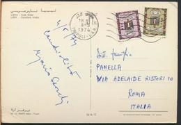 °°° 13140 - LIBY - ARAB RIDER - 1974 With Stamps °°° - Libia