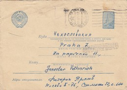 GOOD USSR Postal Cover To CZECHOSLOVAKIA 1957 With Censor Cancel - MESHDUNARODNOE - 1923-1991 URSS