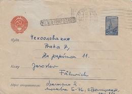 GOOD USSR Postal Cover To CZECHOSLOVAKIA 1956 With Censor Cancel - MESHDUNARODNOE - 1923-1991 URSS