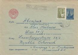 GOOD USSR Postal Cover To AUSTRIA 1958 With Censor Cancel - MESHDUNARODNOE - 1923-1991 URSS