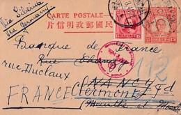 ENTIER POSTAL 15  + TIMBRE    + CACHET DE CENSURE ALLEMAND   SHANGHAI VIA SIBERIE VIA ALLEMAGNE - Chine
