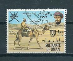 1973 Oman National Day Used/gebruikt/oblitere - Oman