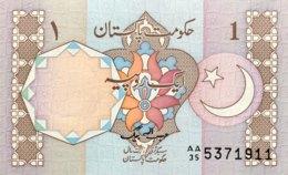 Pakistan 1 Rupee, P-27 - UNC - Urdu Line A - Pakistan