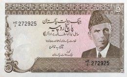 Pakistan 5 Rupees, P-38 - UNC - Urdu Line B - Pakistan