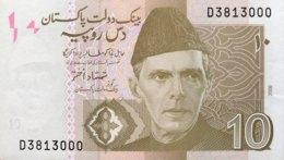 Pakistan 10 Rupees, P-45a (2006) - UNC - Pakistan