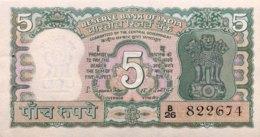 India 5 Rupees, P-55 - UNC - Signature 78 - Indien