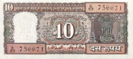 India 10 Rupees, P-60g - UNC - Signature 82 - Indien