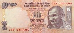 """India 10 Rupees, P-89h (1996) - UNC - """"M"""" - Sign. 88 - Indien"""