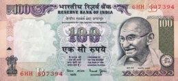 India 100 Rupees, P-91j (1996) - EF/XF++ - Indien