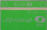 ALGERIA(L & G) - PTT Logo 50 Units, CN : 809C(inverted), Tirage 16000, Mint - Algeria