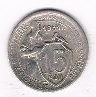 15 KOPEK  1931  CCCP  RUSLAND /0878/ - Russie