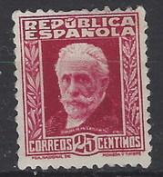 España 0667 ** Pablo Iglesias. 1932. Centraje De Lujo. Goma Alterada - 1931-50 Nuevos & Fijasellos
