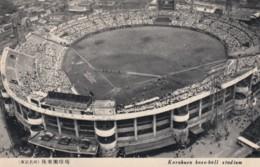 Tokyo Japan, Korakuen Baseball Stadium From Air, C1940s/50s Vintage Postcard - Baseball