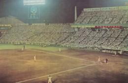 Tokyo Japan, Korakuen Baseball Stadium, Game In Progress, C1950s/60s Vintage Postcard - Baseball