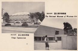 Tokyo Japan, Tokyo Gymnasium, National Museum Of Western Art, Architecture, C1950s/60s Vintage Postcard - Tokyo