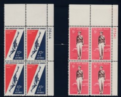Lot Of 2, Sc#C56 10c Pan American Games 1959 & #C68 8c Earhart 1963 Airmail Issues, Two Plate # Blocks US Postage Stamps - Air Mail