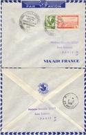 ALGERIE ALGERIA Poste Aérienne  1 + 219 (o) 20ème Anniversaire Alger - Paris 1948 Par Avion Air France - Algérie (1924-1962)