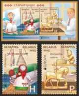 2015 Belarus Europa CEPT Old Toys - 2v + MS - MNH** MiNr. 1059 - 1060 (Block 121 - Belarus