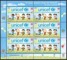 2016 Belarus - 70 Years Of UNICEF - Sheetlet Of 6 V Paper - MNH** MiNr. 1166 - Belarus