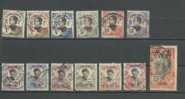 CANTON Scott 48-60 Yvert 50-62 (13) * Et O 65,00 $ 1908 - Neufs