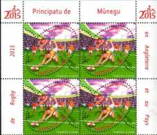 2015 Monaco - Rugby World Cup 2015 In England -Block Of 4 V - MNH**  MiNr. 3253 Odd Shape - Rugby