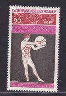 COTE DES SOMALIS AERIENS N°   41 ** MNH Neuf Sans Charnière, TB (D8526) Jeux Olympiques De Tokyo -1964 - Nuevos