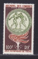 COMORES AERIENS N°   12 ** MNH Neuf Sans Charnière, TB (D8527) Jeux Olympiques De Tokyo - 1964 - Poste Aérienne