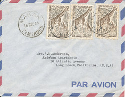 Cameroon Air Mail Cover Sent To USA Makak 16-12-1964 (1 Of The Stamps Is Damaged) - Cameroon (1960-...)
