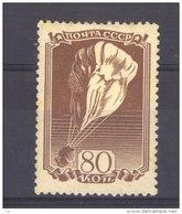 Russie  :  Mi  644  * - 1923-1991 USSR