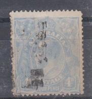 Australia  S74 1914-24 King George V 4d Blue,used.broken Frame - 1913-36 George V : Têtes