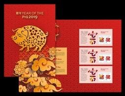 Christmas Island 2019 Mih. 901/02 (Bl.55) 901/02 (Bl.56) 915/16 (Bl.57) Lunar New Year. Year Of The Pig (silk) MNH ** - Christmas Island