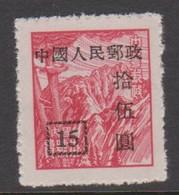 China People's Republic SG 1501 1951 Surcharged $ 15 Rose Red, Mint - 1949 - ... République Populaire