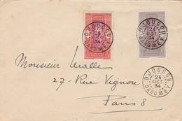 DAHOMEY - Superbe Cachet à Date Du 24/10/1934 De DJOUGOU Sur Lettre Pour LERALLE à PARIS - Dahomey (1899-1944)