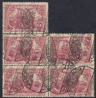 GERMANIA REICH - 1920 - Cinque Valori Yvert 115 Uniti Fra Loro. - Usados