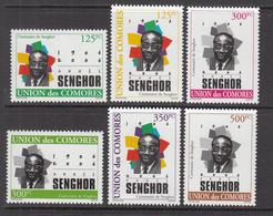 2006 2007 Comoros Comores President Senghor Senegal 6 Stamps  MNH - Comores (1975-...)
