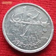 Ethiopia 1 Cent 2004 Etiopia Ethiopie - Ethiopia