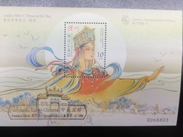 O) 1998 MACAO-MACAU, MYTHS AND LEGENDS AMIZADE LUSO-CHINESA FESTIVAL, MACAO AND CHINESE TEXT. MNH - Other